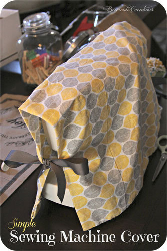 Sewing Machine Protective Cover